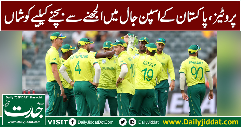 South African Cricket Team in Pakistan