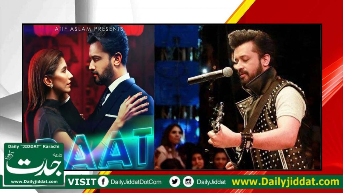 #AtifAslam has shared a teaser of his new song 'Raat' on Twitter. Have a Look