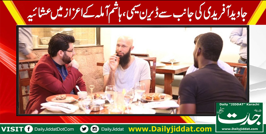 Javed Afridi and Hashim Amla Cricketer