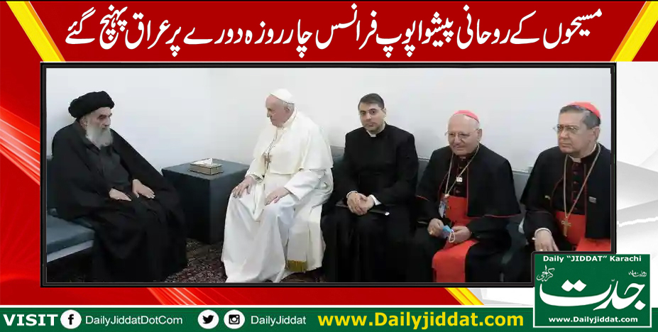 Pope Francis Tour in Iraq