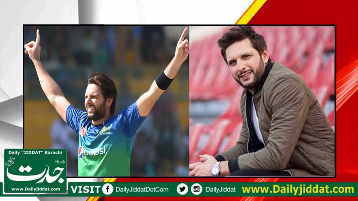 Former #Pakistan #captain, #ShahidAfridi, believes that the #PakistanSuperLeague (PSL) will be back stronger than ever.
