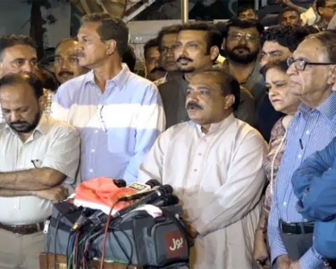 MQM Pakistan Press Conference Today