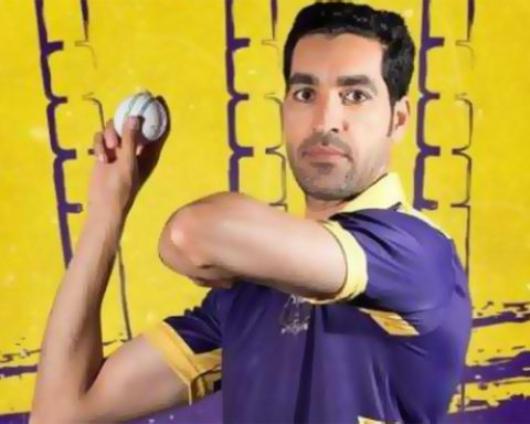 Umar Gul 37th Birthday ICC Wishes