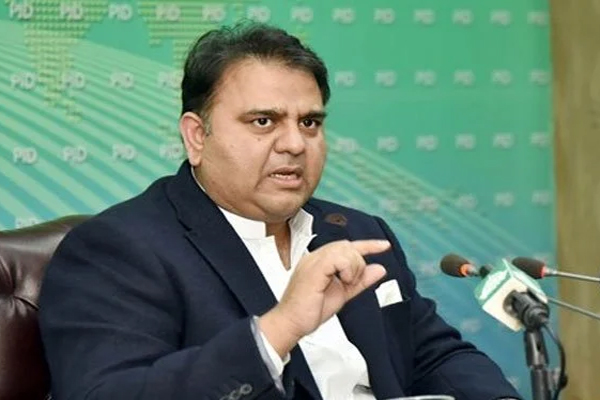Fawad Chaudhry Federal Minister Pakistan