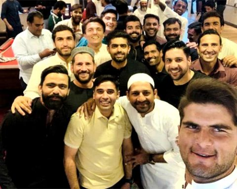 Pakistan Cricket Team Eid Day at Home