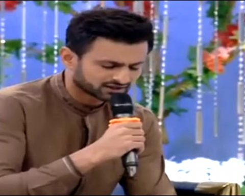 Shoaib Malik Recite Naat Video Viral