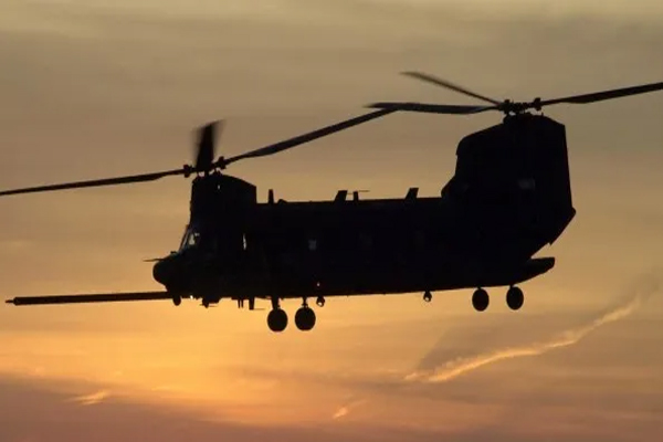 Helicopter Incident in Afghanistan