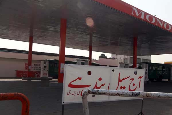 CNG Stations Closed in Punjab and KPK