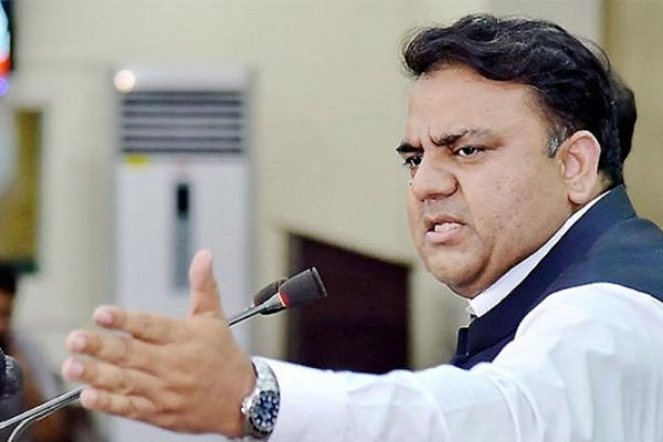 Fawad Chaudhry Information Minister
