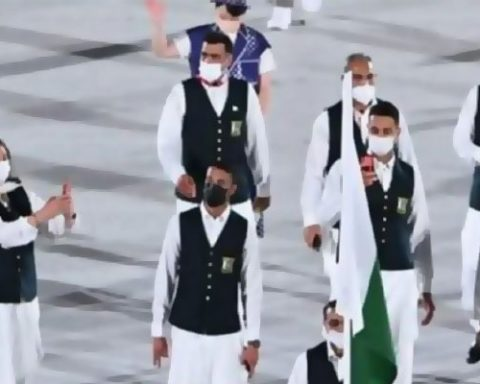 Limited entertainment tour of 9 Pakistani players ends in Tokyo Olympics